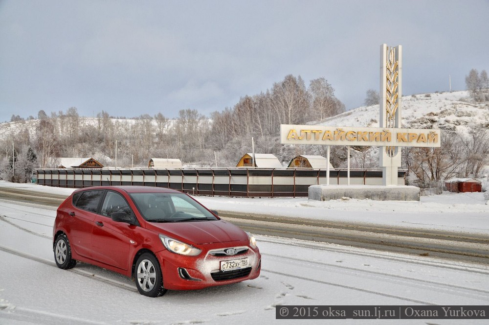прокат авто в Барнауле