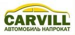 CARVILL
