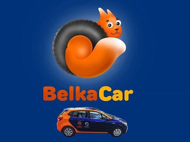 BelkaCar