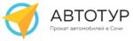 Prokatavtosochi.ru