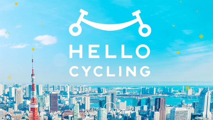 hello-cycling