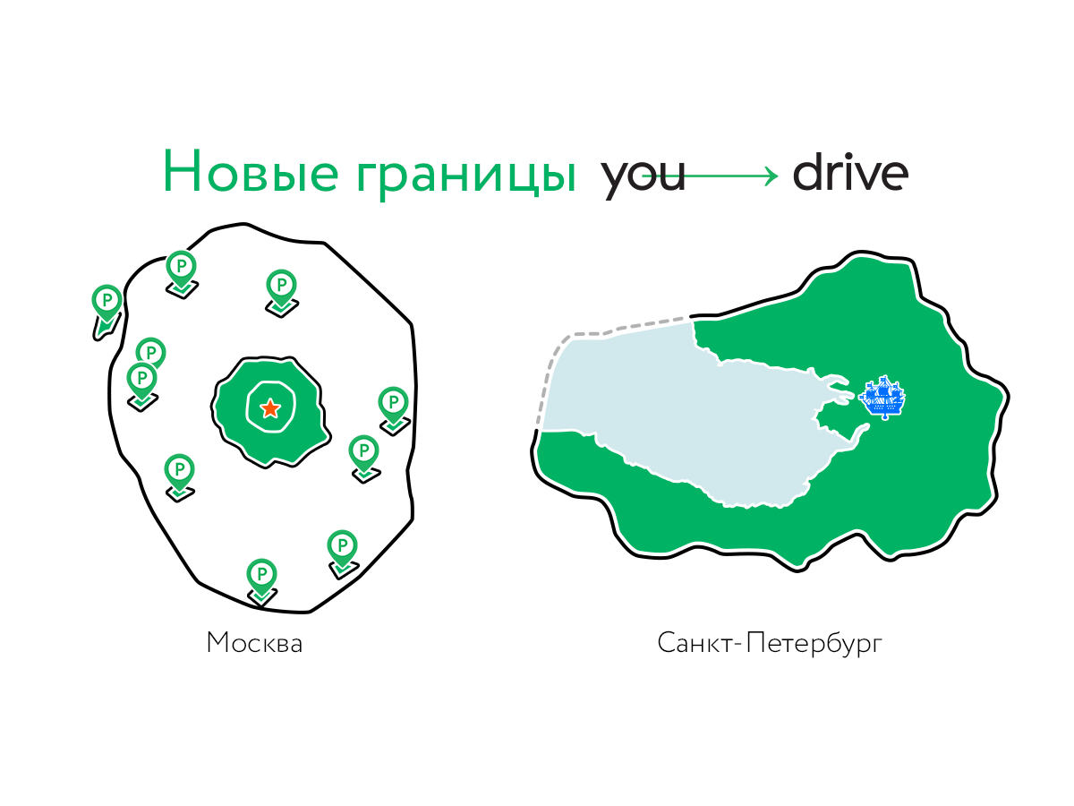 youdrive-novye-zony