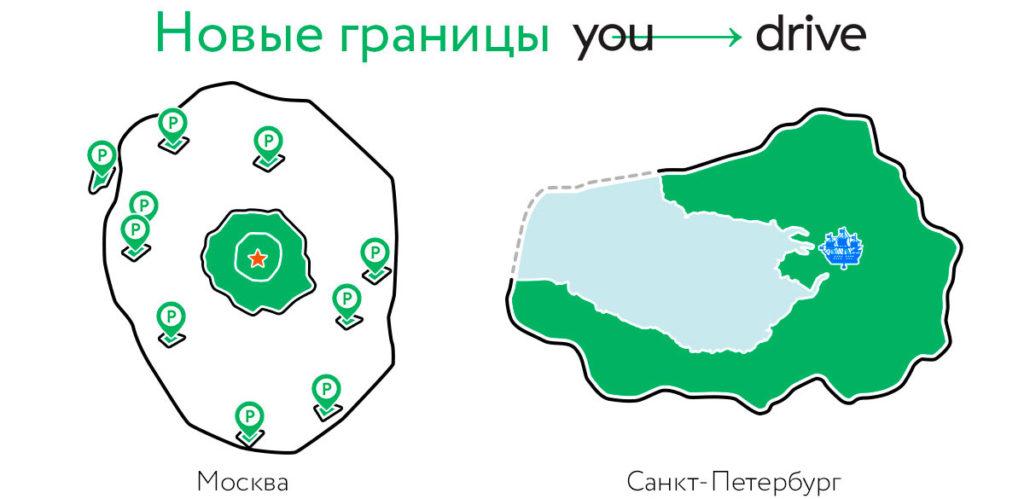 youdrive-novye-zony1