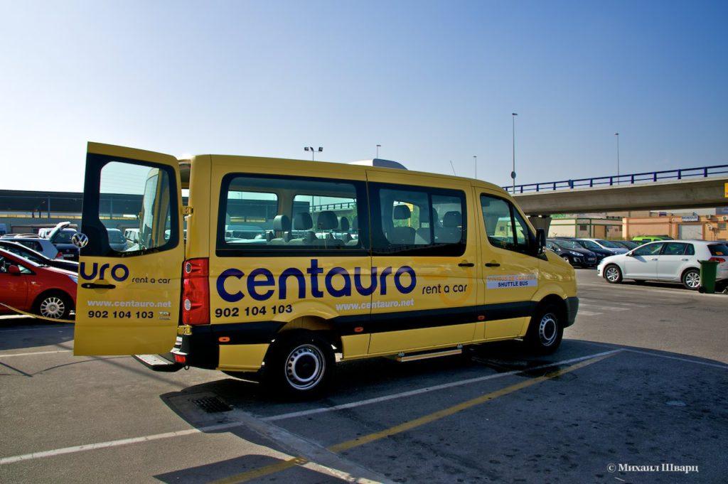 Бесплатный микроавтобус Centauro из аэропорта Малаги