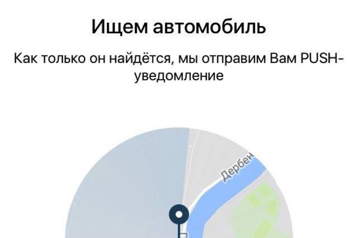 belkacar-radar-bron