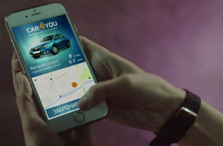 car4you-promo