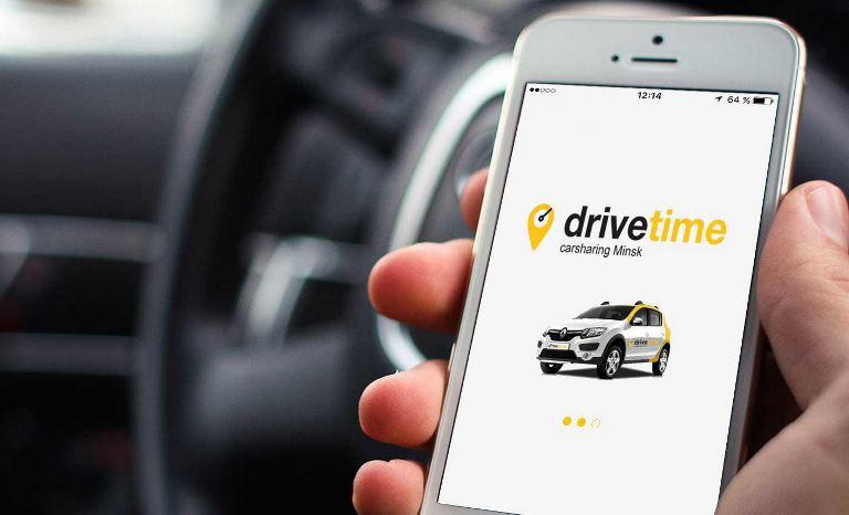 drivetime4