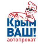 КрымВаш