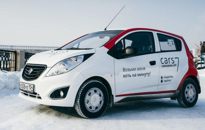 cars7_zima