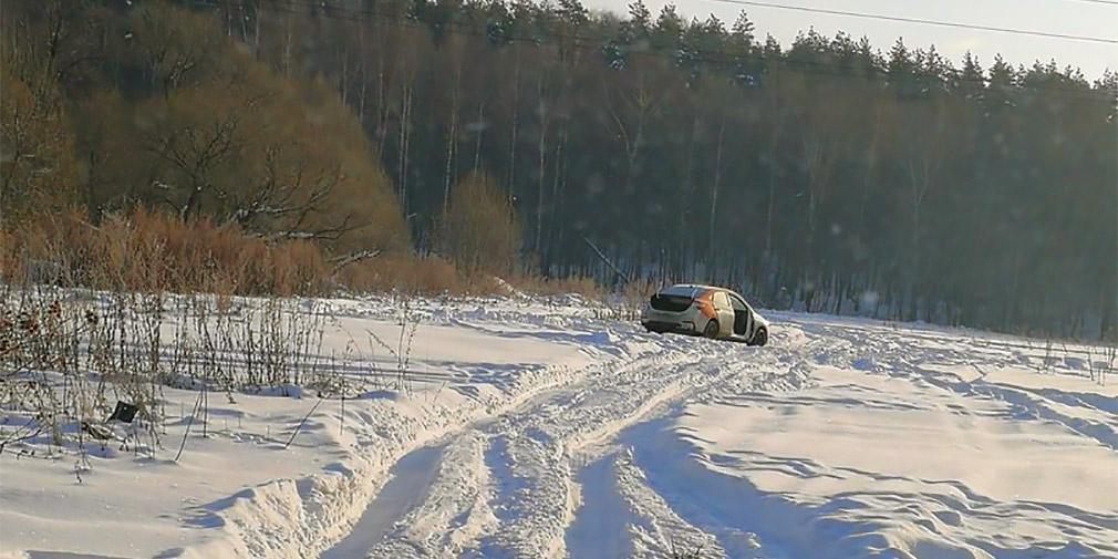 avto-avariya
