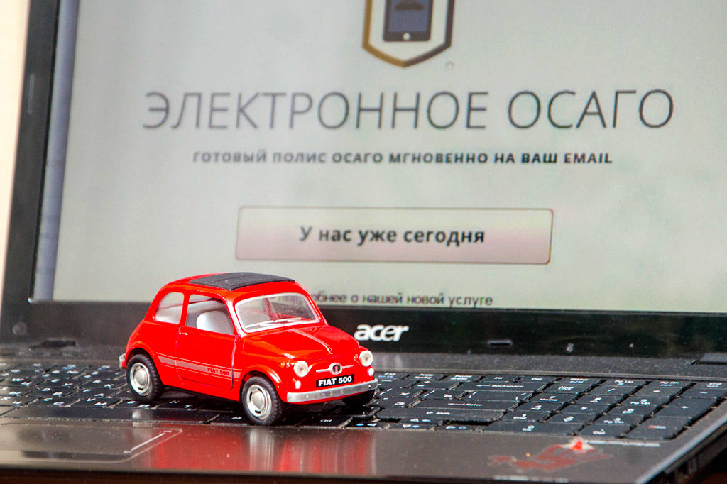 e-osago