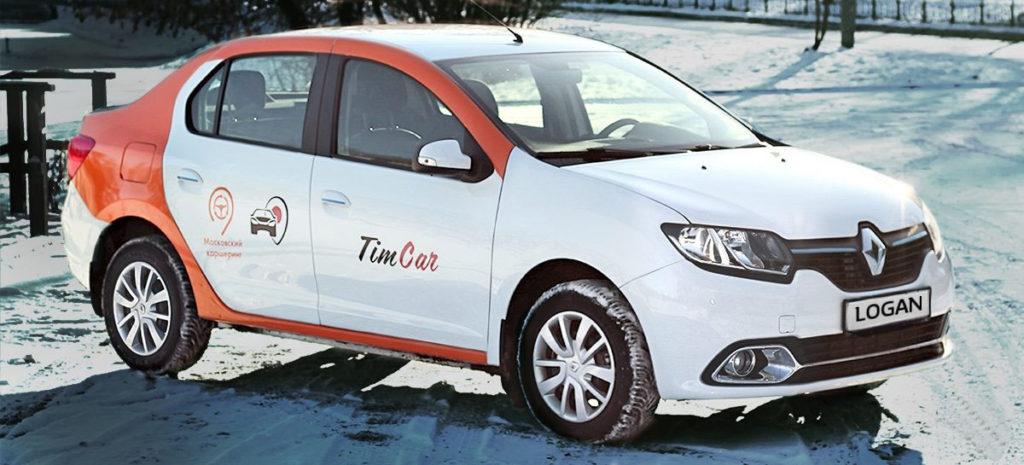 timcar1