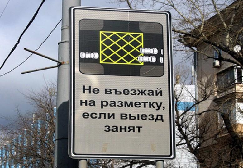 znak-uchastok-perekrestka