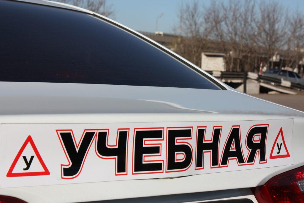 avtoshkola-3