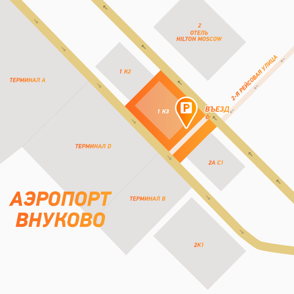 vnukovo_deli