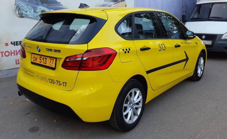 taksi-yudrajv