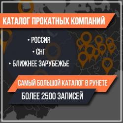 banner-catalog