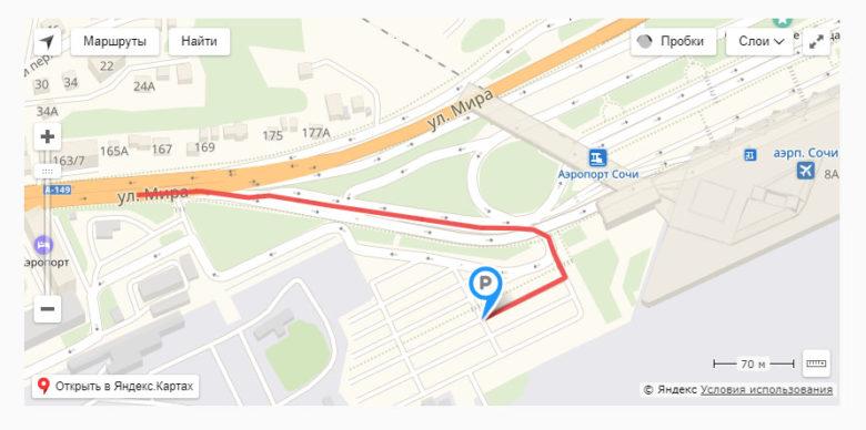 urent-v-aeroportu-sochi