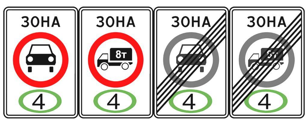 zona4-1