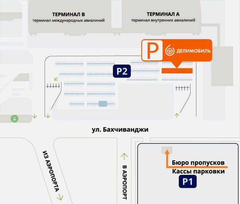 koltsovo-1