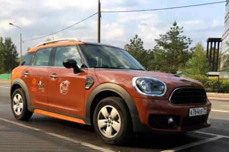 matrewcar-mini-countryman-crossover-orange-124-2-1