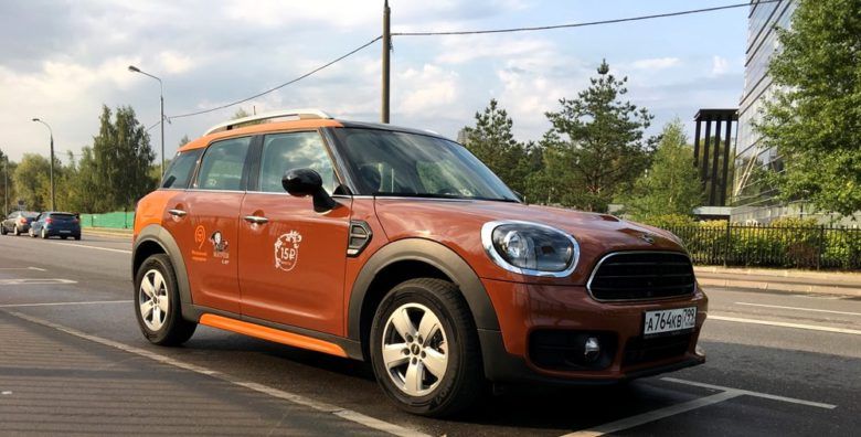 matrewcar-mini-countryman-crossover-orange-124-2-1