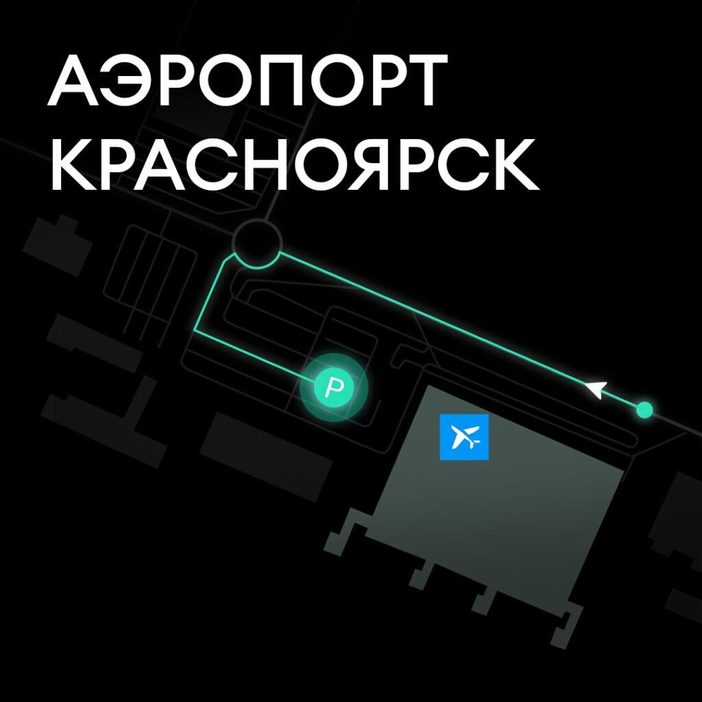 delimobil-airport-krasnoyarsk