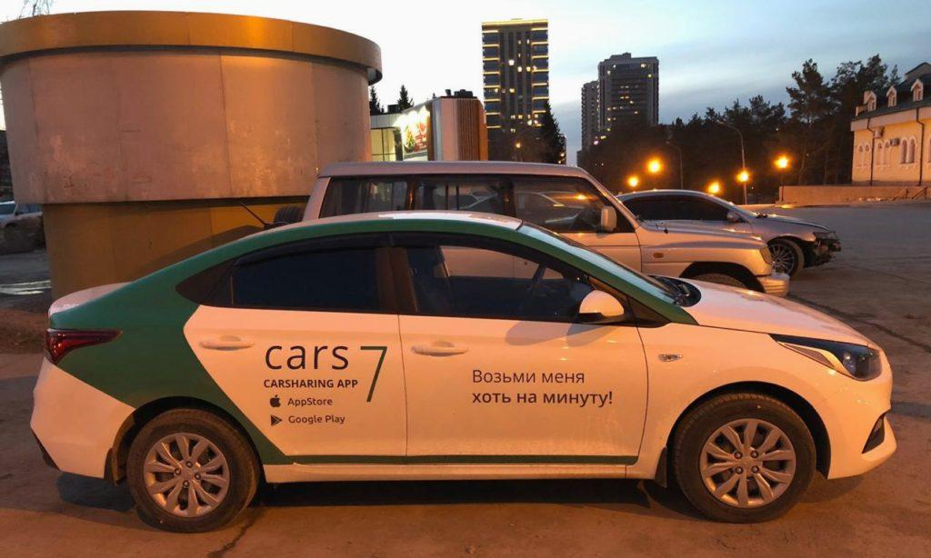 cars7_1504-2