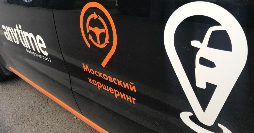 anytime-kia-rio-sedan-black-12-min