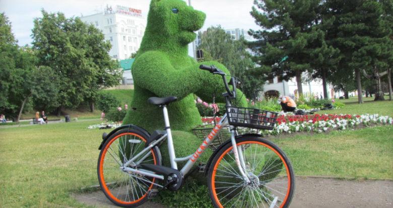 lucky-bike