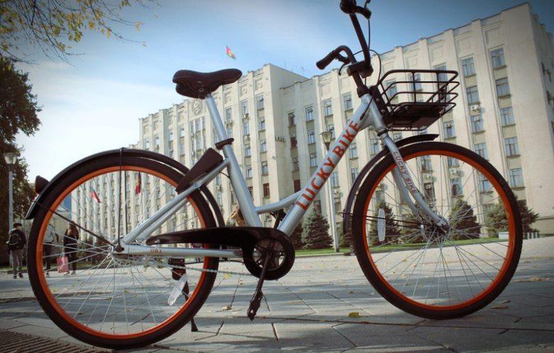 lucky-bike-1
