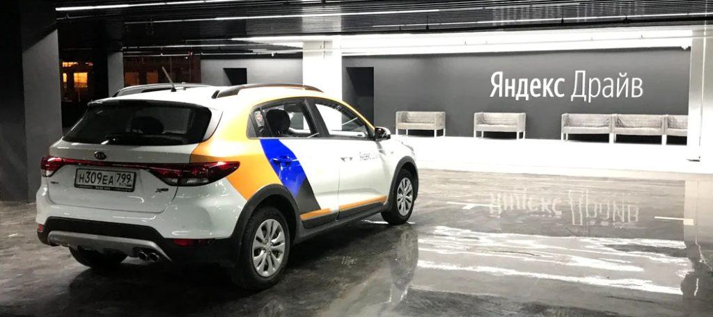 yandex-drive-zona-parkovki-1