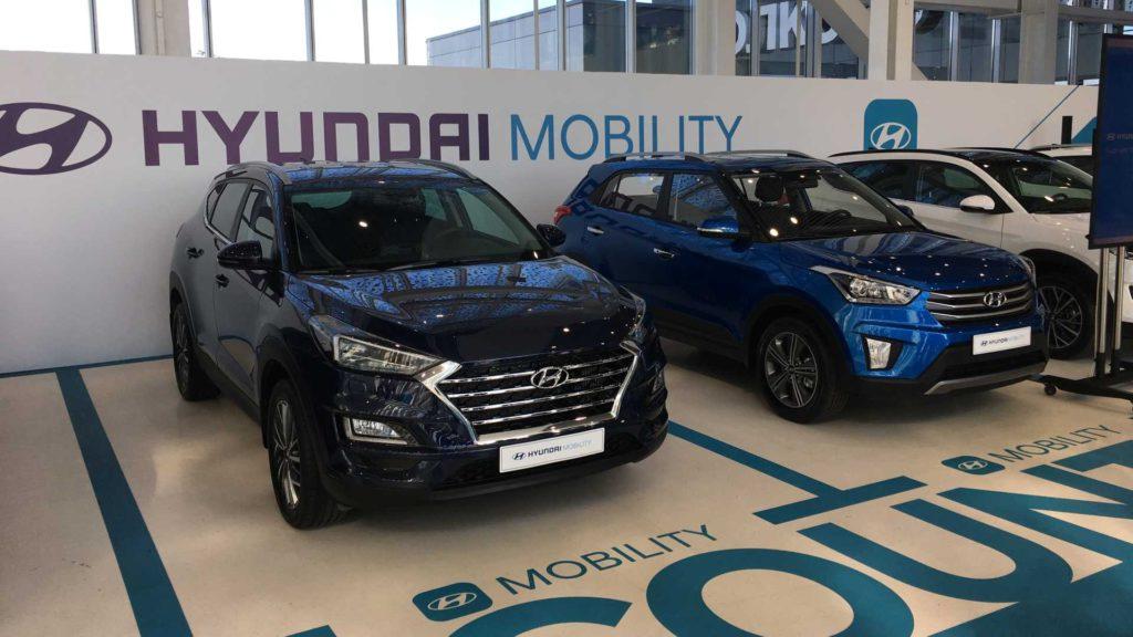 hyundai-mobility-1