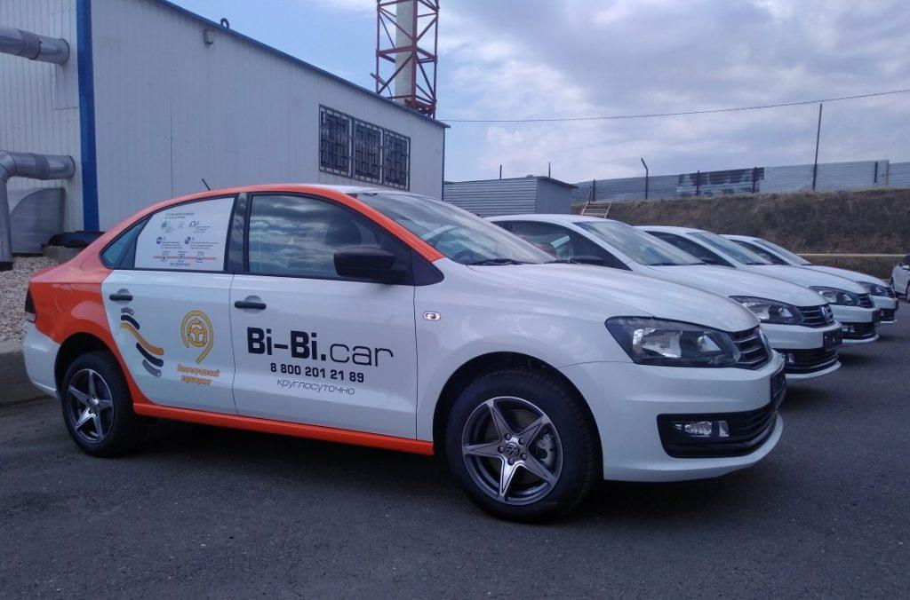 bi-bi-car-1