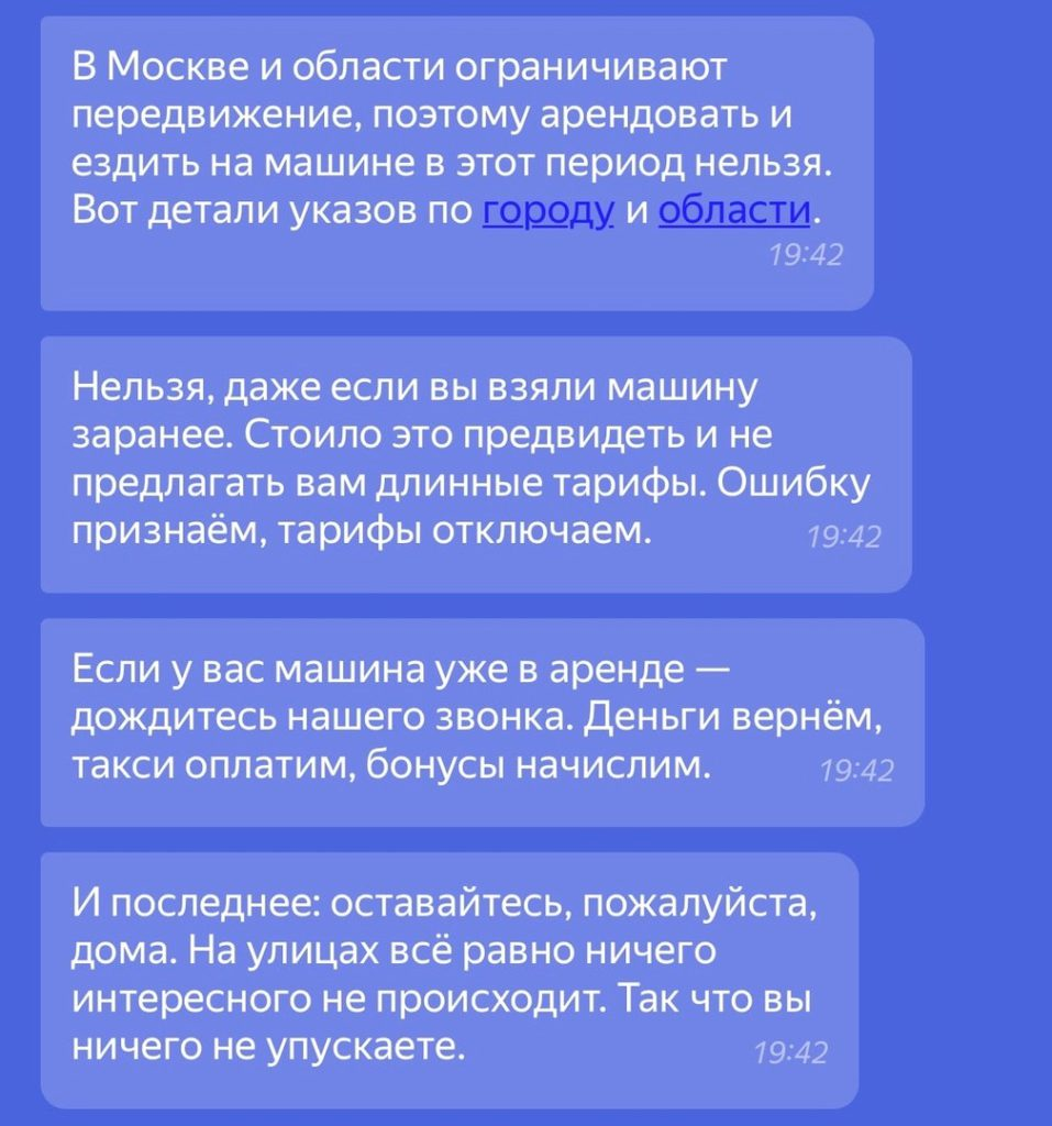 karsh_4-1